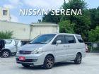 台南市2.5客貨版-8人座商旅 可變更貨車版 NISSAN 日產 / Serena Q-RV中古車