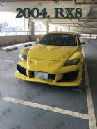 桃園市馬自達 2004 RX-8 MAZDA 馬自達 / RX-8中古車