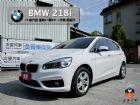 台南市218I【僅跑3.9萬】渦輪增壓  BMW 寶馬中古車