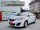 台南市✅特價✅YES認證 僅跑2萬多 導 MITSUBISHI 三菱 / Colt Plus中古車